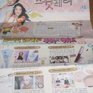 The Muse Takes on Etude House's Newsletter!