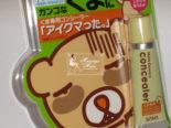 rp_Sana-Make-Essence-Concealer