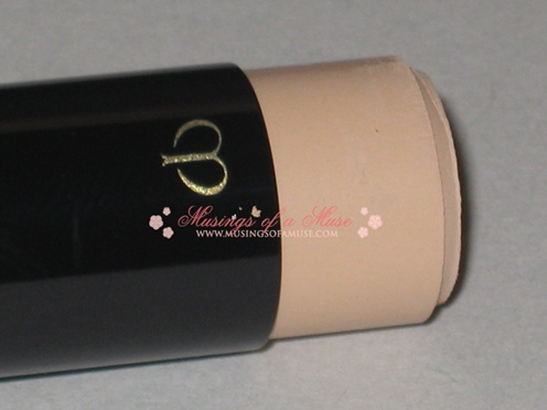 Reader's Request: Cle de Peau Beaute Concealer Review