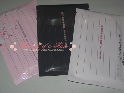 My Beauty Diary Masks 2