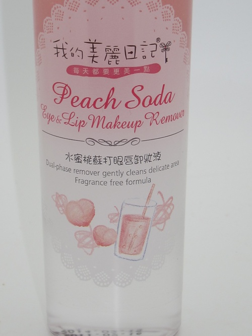 My Beauty Diary Peach Soda Eye Lip Makeup Remover 002