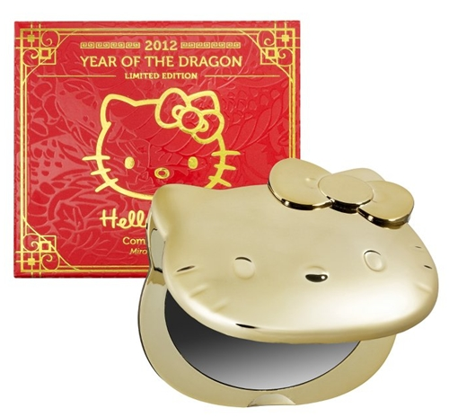 Hello Kitty 2012 Year Of The Dragon Compact Mirror