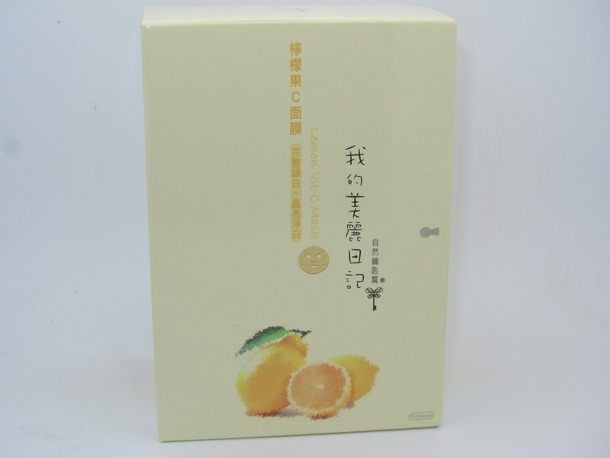 My Beauty Diary Lemon Vit C Mask