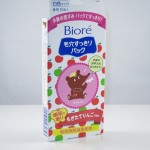 Biore Apple Honey Nose Pore Cleansing Strips Review