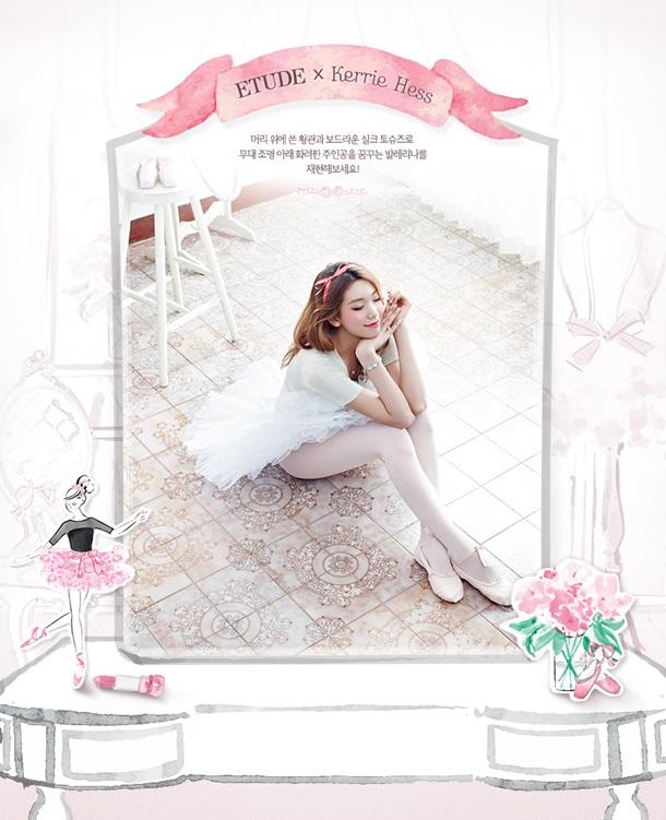dreaming swan makeup etude house
