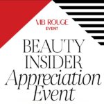 Sephora Holiday 2016 First Access Appreciation Event September 10th